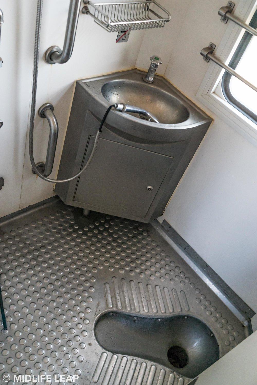 The non-western style bathroom