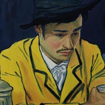 Loving Vincent (10/13/17)