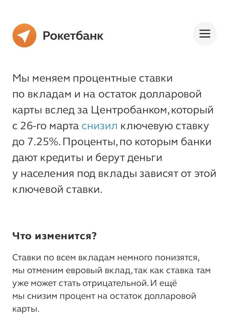 Зазеркалье - Fooork