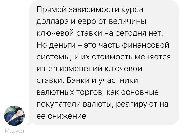 Зазеркалье-Рокетбанк
