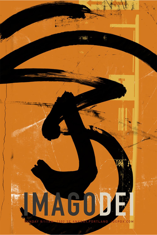 mark.poster4.work.jpg