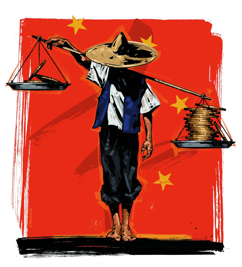 china.work.jpg