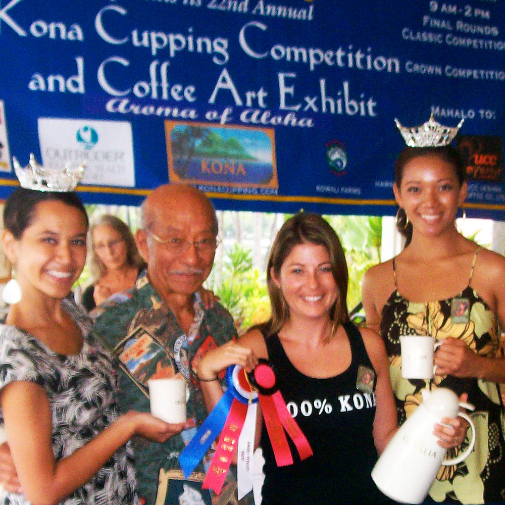 2009 - 1st Place in Gevalia Crown Cupping Competition, among 11 large Kona coffee farms, in blind tasting by professional judges.