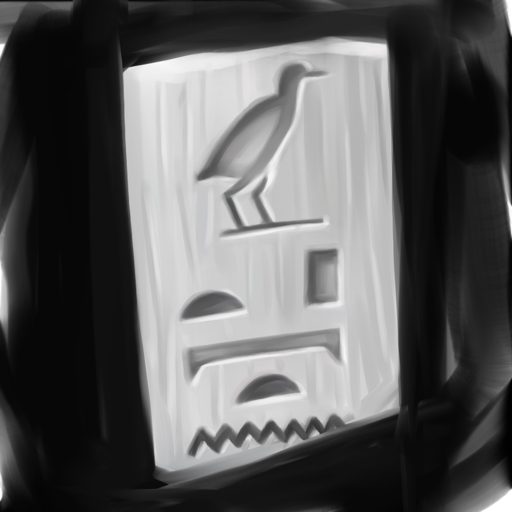 Fragment 5