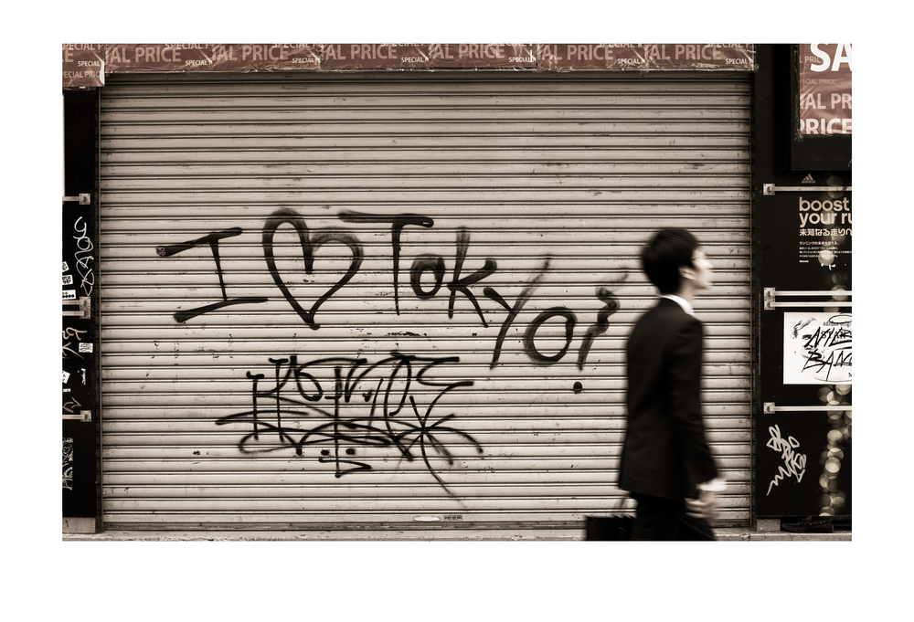 I-Heart-Tokyo