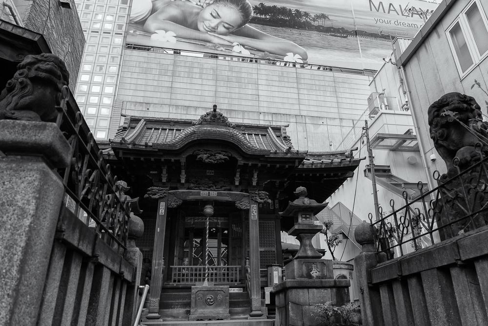Juxta Shrine