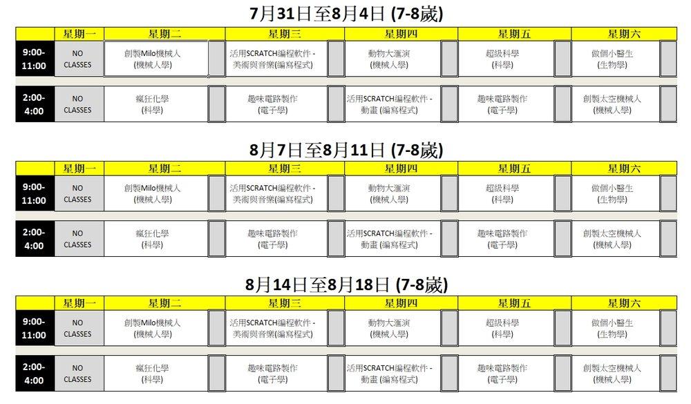 Schedule 7-8.jpg