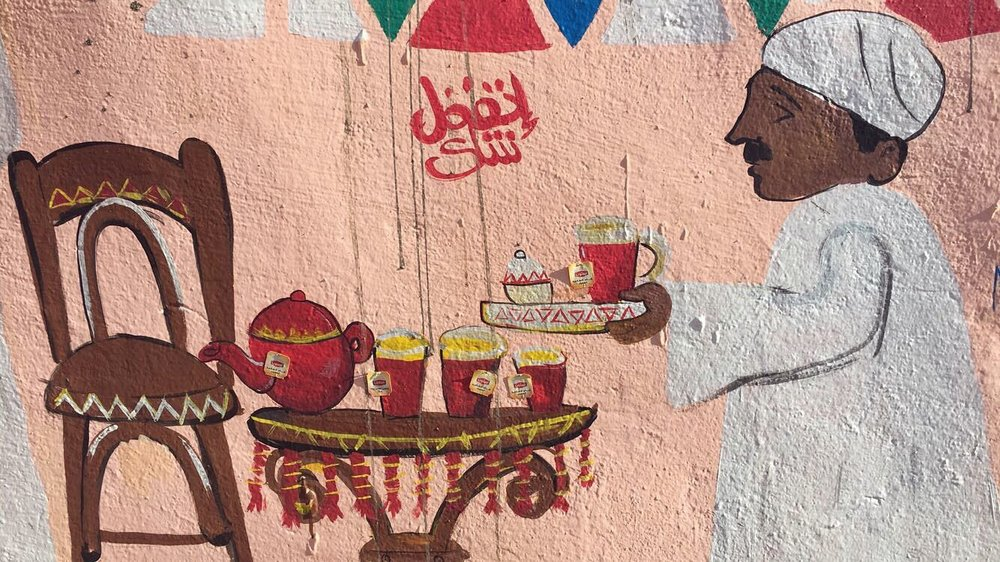 one of my favorites; a welcoming painting as we entered gharb soheil.