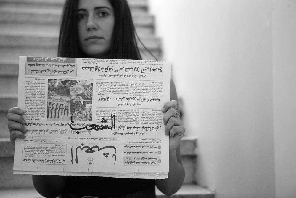 """The People"" Ghalia Srakbi - Graphic designer  fun fact: Ghalia was my professor in university."