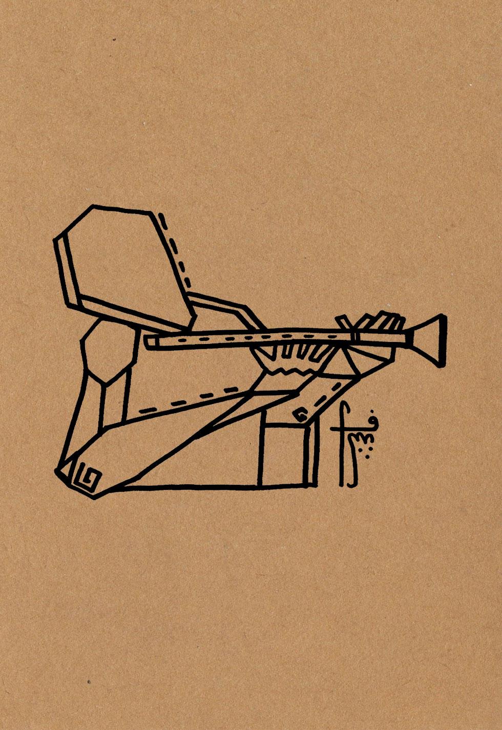 The Mizmar Player  // oriental woodwind  Pen on craft paper (350g)  A5