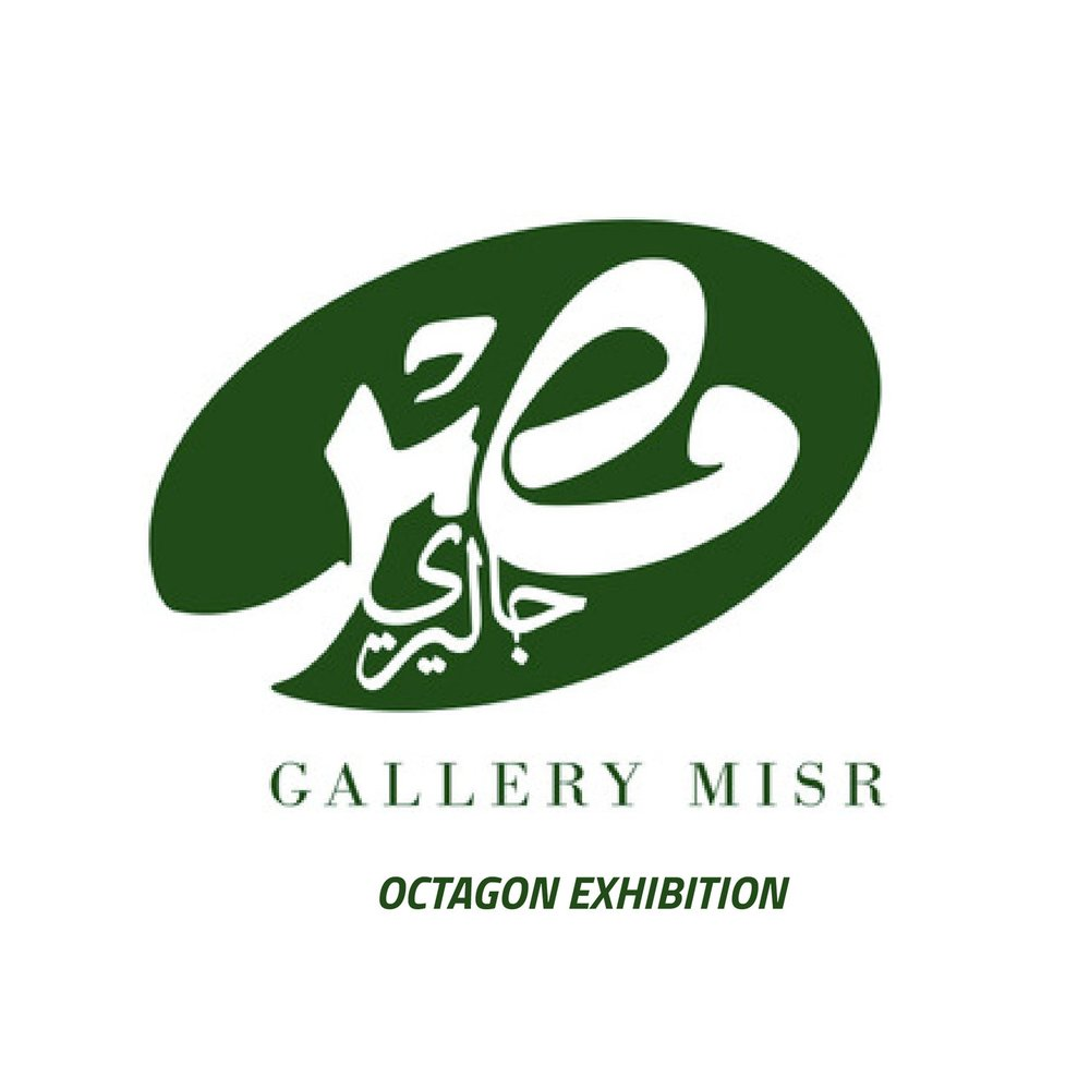 Gallery Misr Octagon Exhibition by Farah Shafie