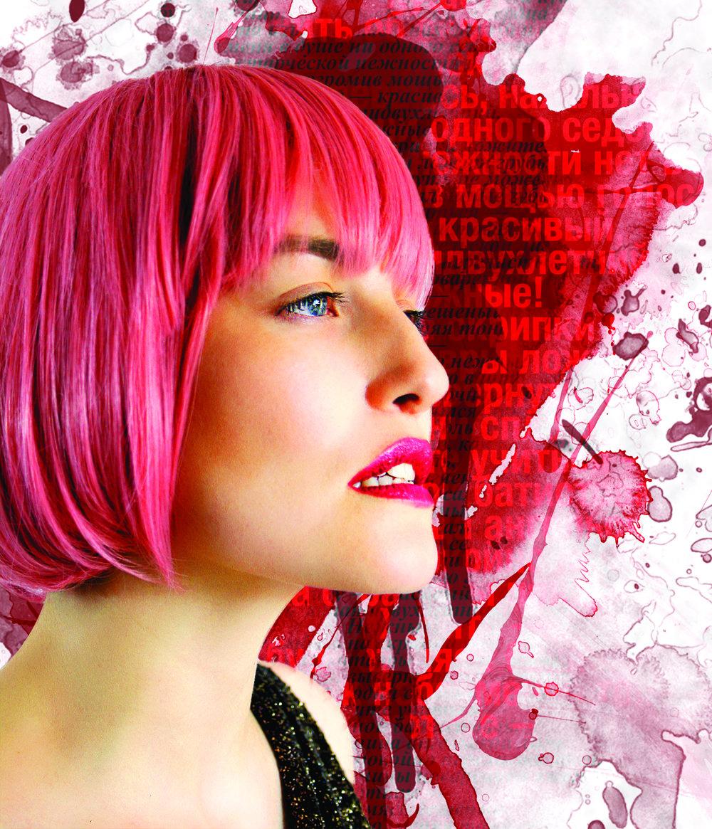 Rosy Carrick promo 2017 pink hair.jpg