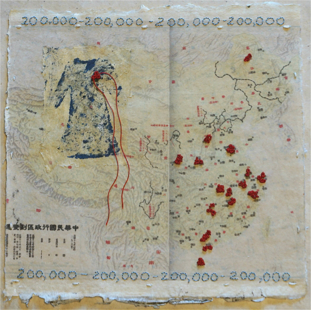 Comfort Women Quilt Patch Map, 2016