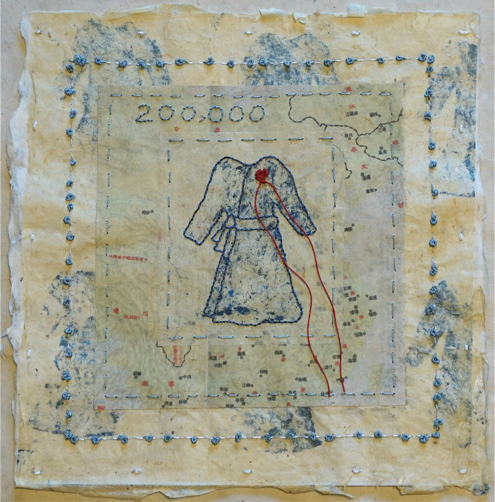 Comfort Women Quilt Patch, 2016