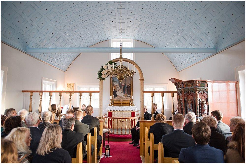 Hannah Leigh Photography Akureyri Iceland Wedding_3176.jpg