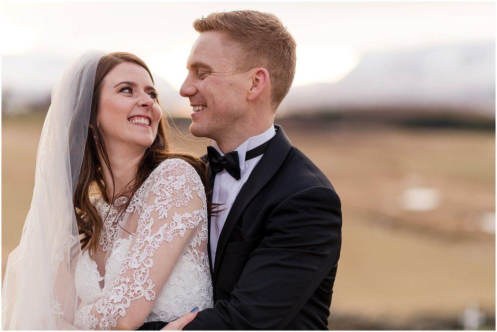 Hannah Leigh Photography Akureyri Iceland Wedding_3201.jpg