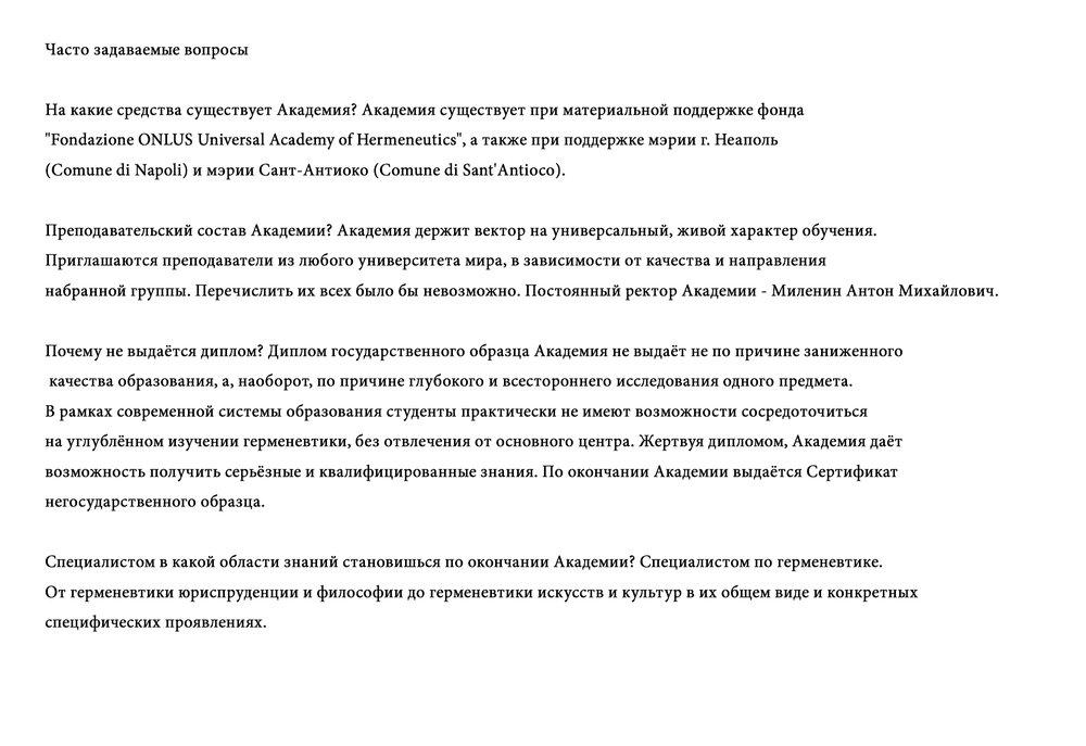 domande russe.jpg