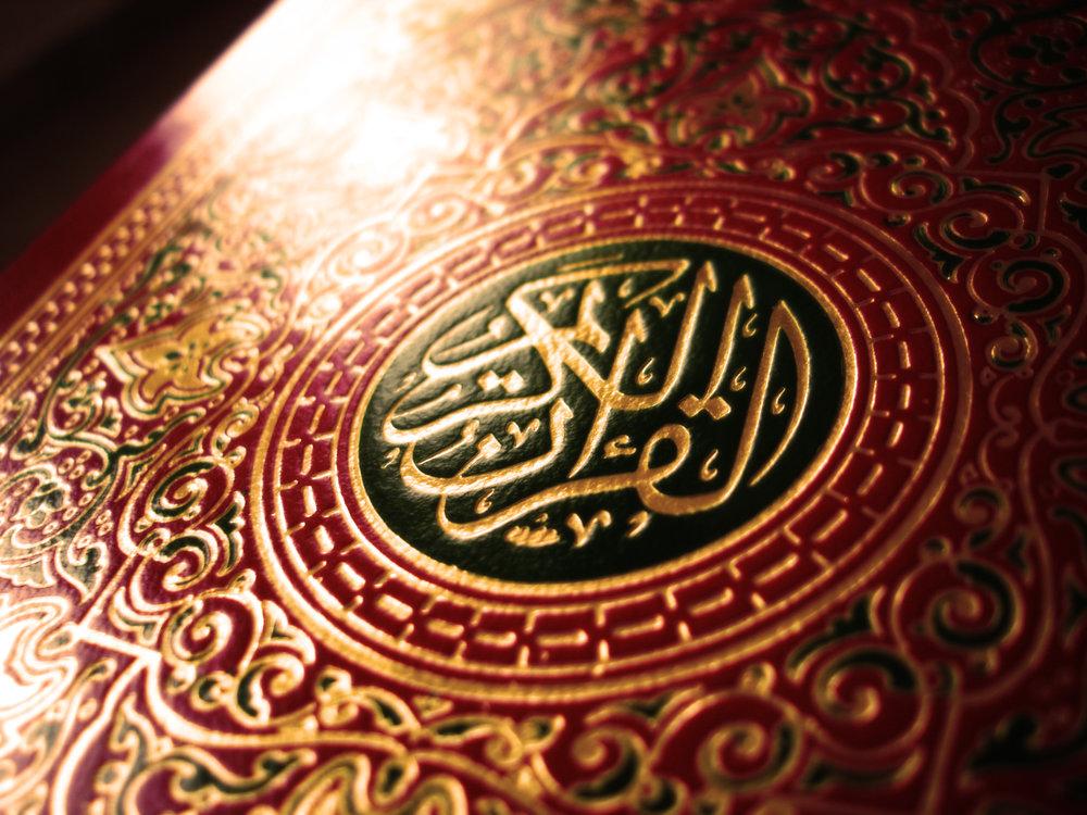 quran_cover.jpg