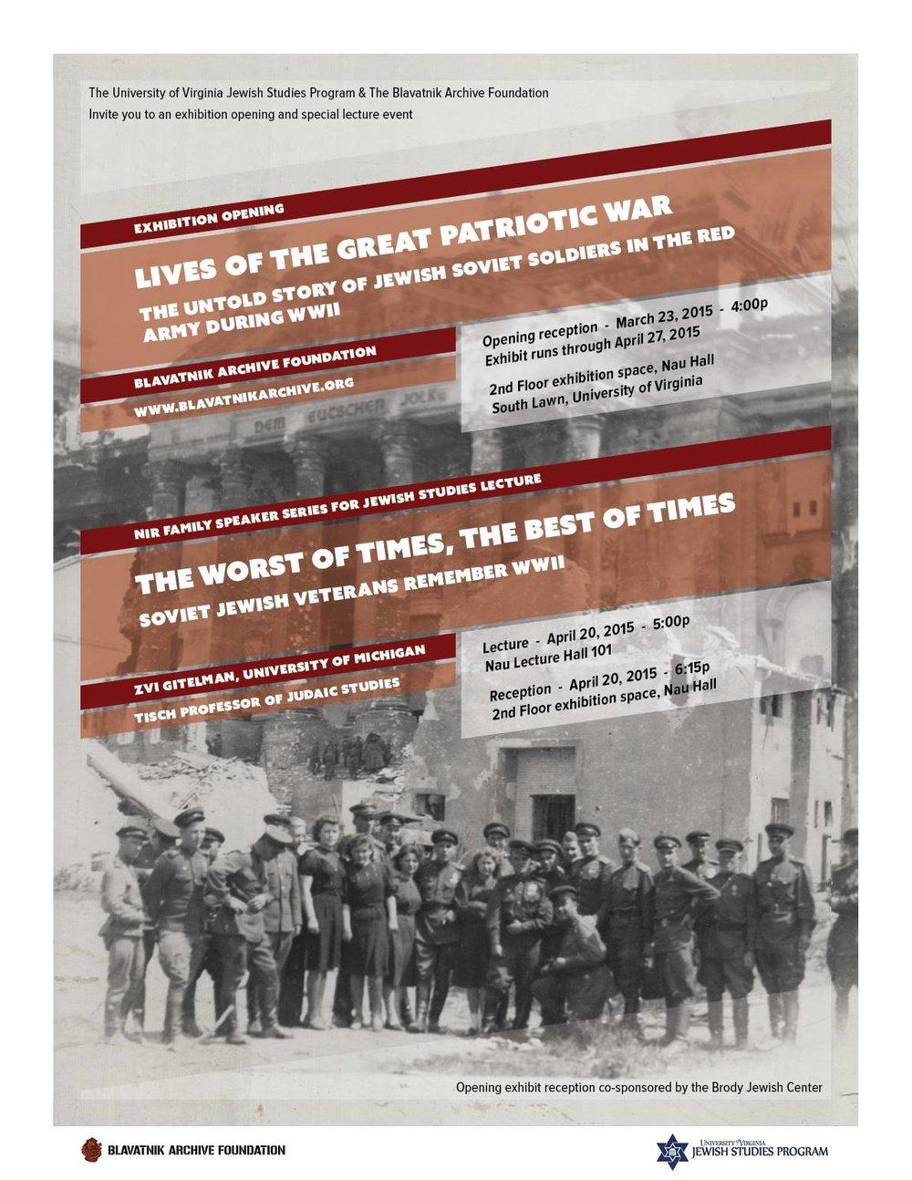 The Blavatnik Institute made this poster.