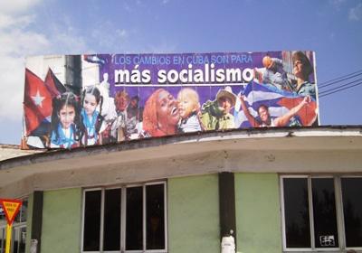 socialistbillboard.jpg