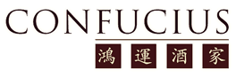 Confucius Chinese Restaurant - Best Chinese in Chichester