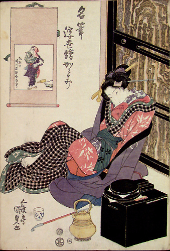 Young woman,  Kunisada I, 19th century.
