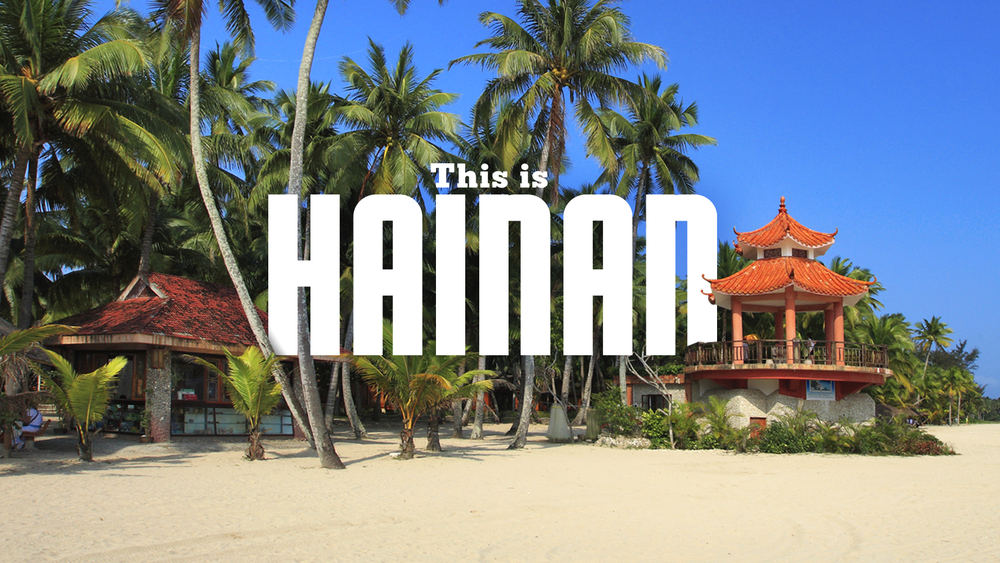 HAINAN_FACEBOOK-COVER_1640x924.png