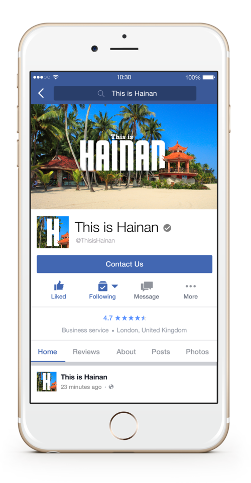HAINAN_FACEBOOK-MOBILE.png