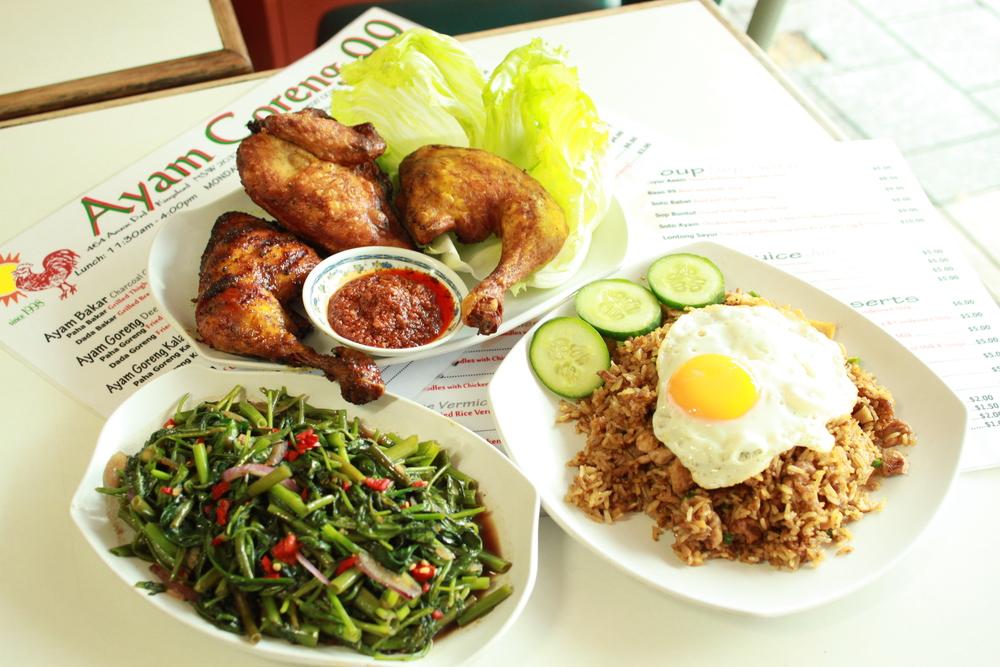 Ayam goreng 99 Food.JPG