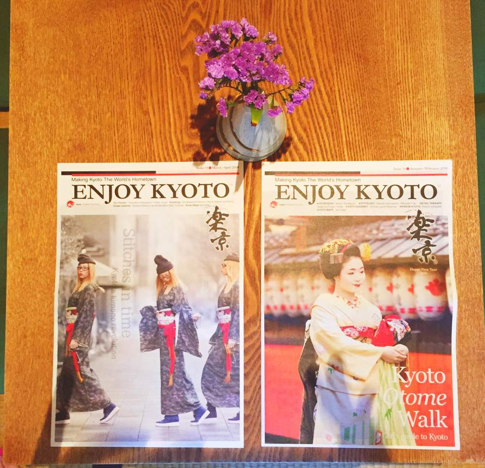 English language tourist guides on Kyoto- all about traditional fashion!