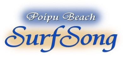 Poipu Beach Surfsong Guest House