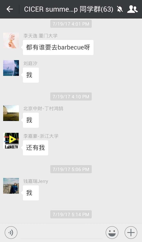 WeChat Image_20170811132607.jpg