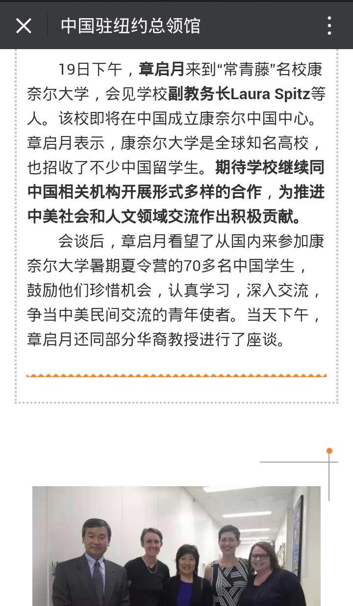 WeChat Image_20170811132033.jpg