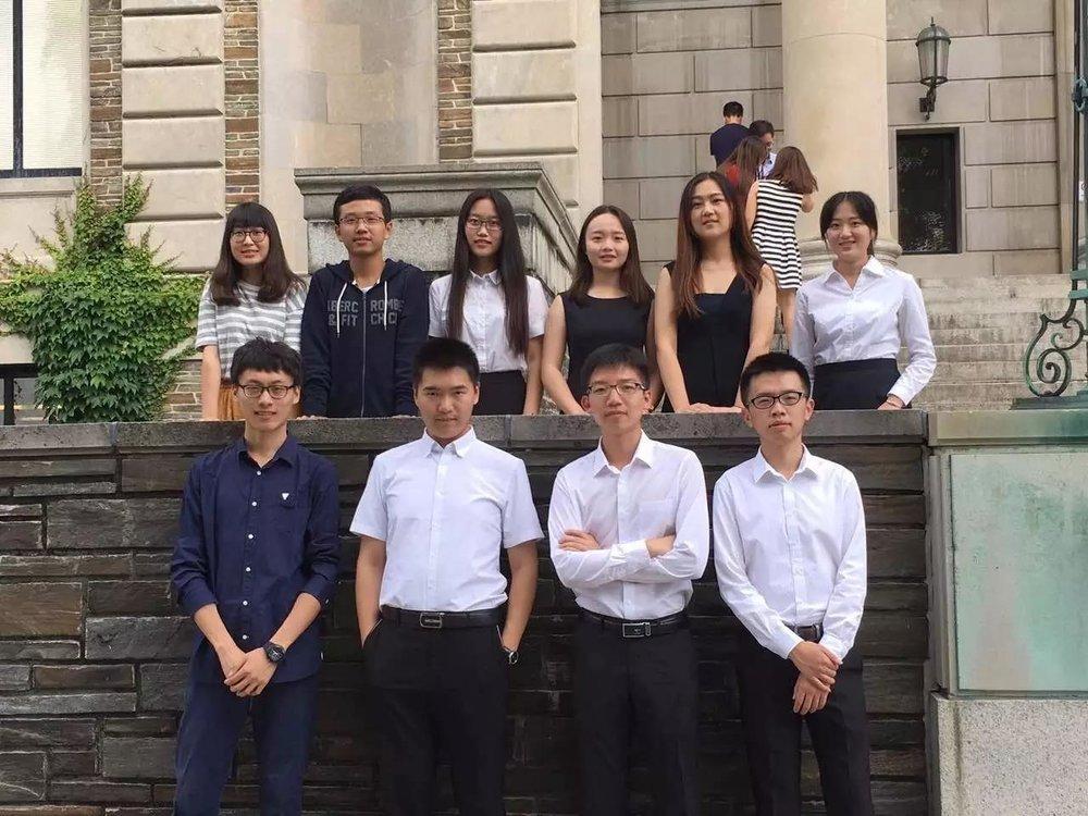 WeChat Image_20170815101447.jpg