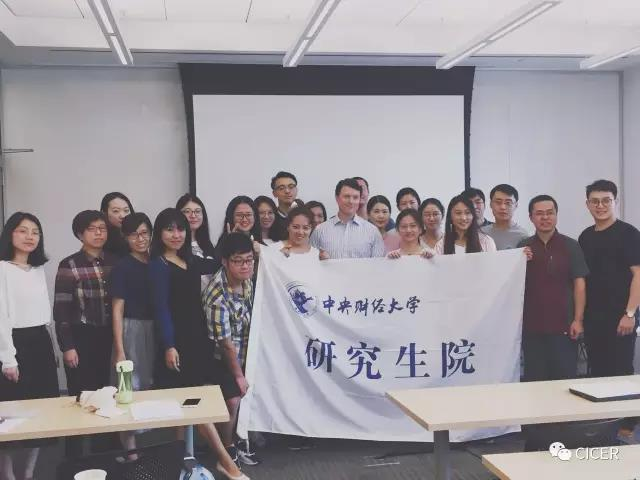 WeChat Image_20170823130219.jpg