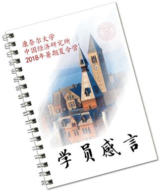 notebook ganyan.jpg