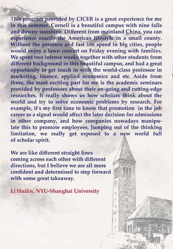李慧琳(NYU-上海大学)