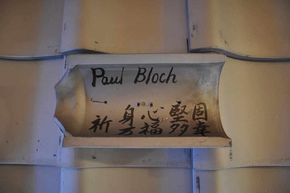 Bloch.JPG