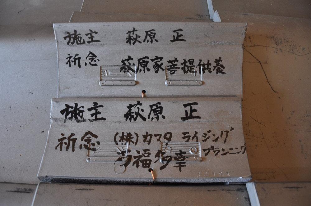 Koyu Osawa 2.JPG