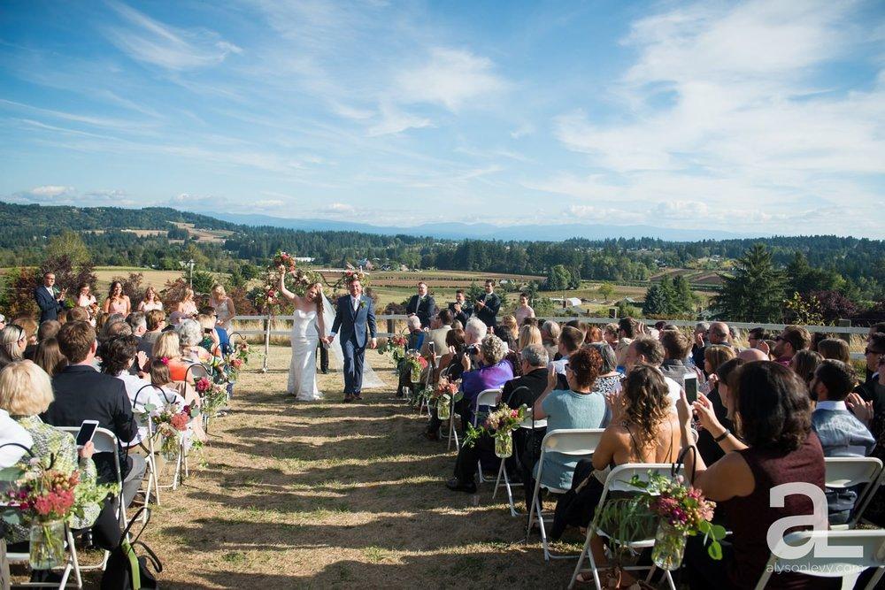 Classic-Outdoor-Portland-Wedding-Photography_0059.jpg