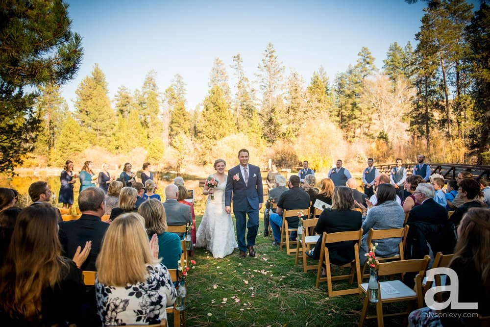 Aspen-Hall-Bend-Oregon-Wedding-Photography_0059.jpg