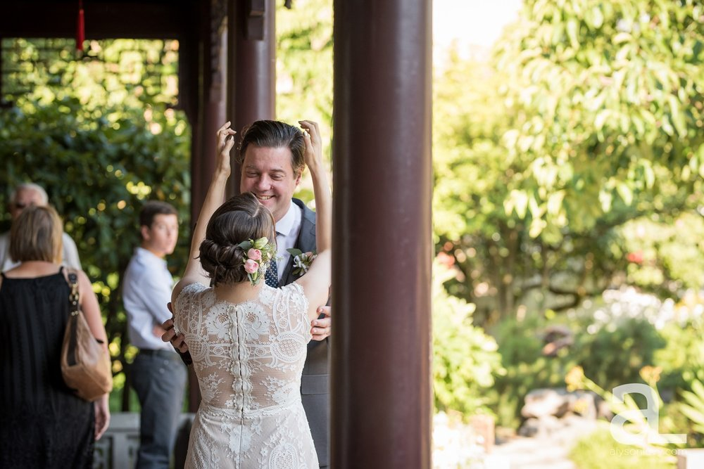 Coopers-Hall-Lan-Su-Chinese-Garden-Portland-Wedding-Photography_0024.jpg
