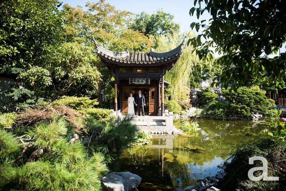 Coopers-Hall-Lan-Su-Chinese-Garden-Portland-Wedding-Photography_0043.jpg