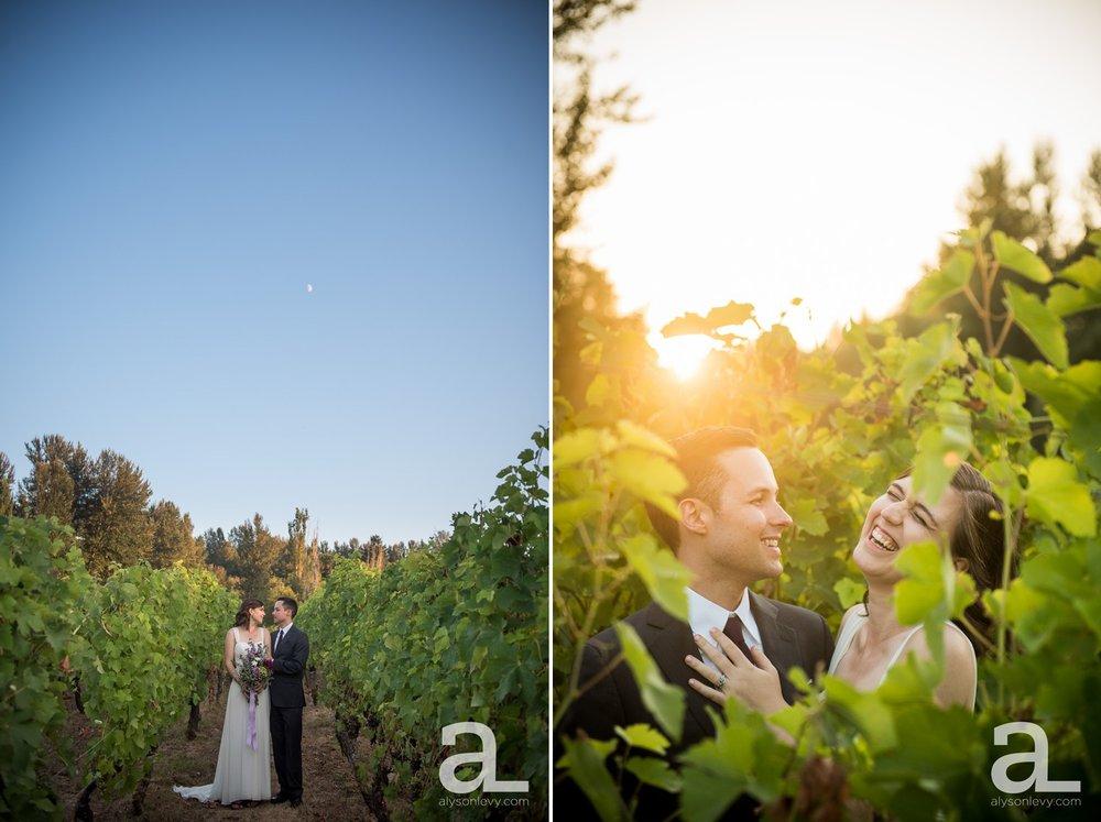 Portland-Wedding-Photography-Blackberry-Hall-Meadow_0060.jpg