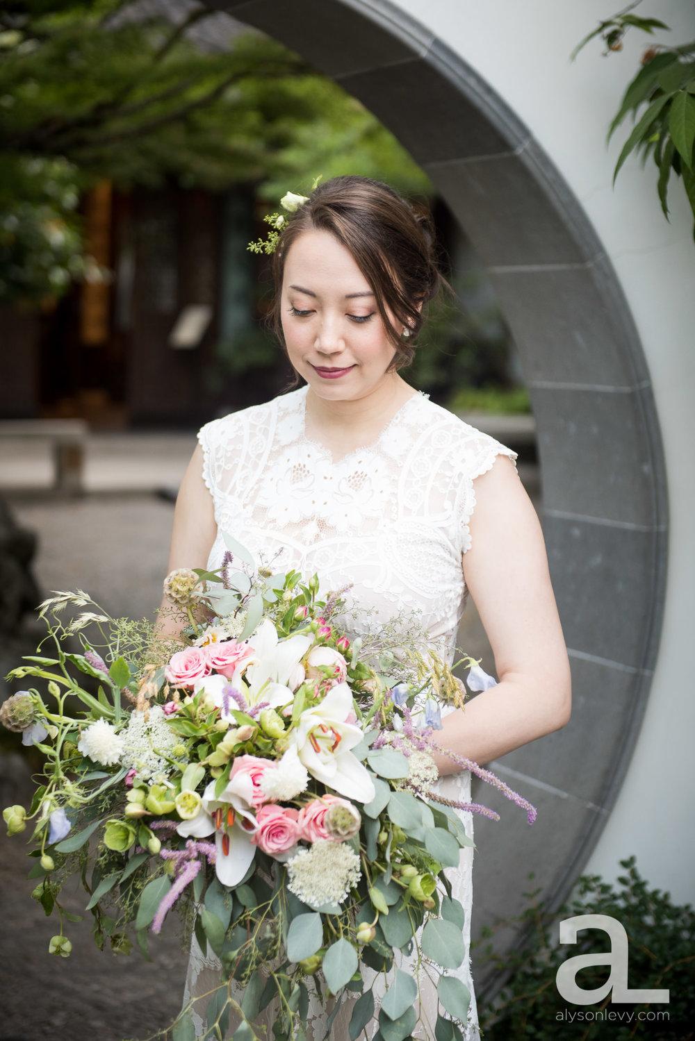 Lan-Su-Portland-Wedding-Photography-007.jpg