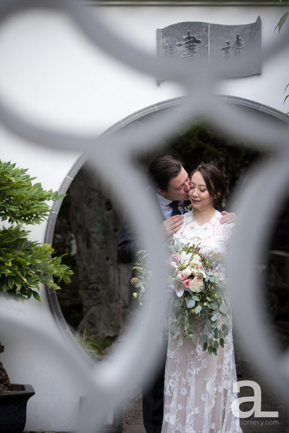 Lan-Su-Portland-Wedding-Photography-008.jpg