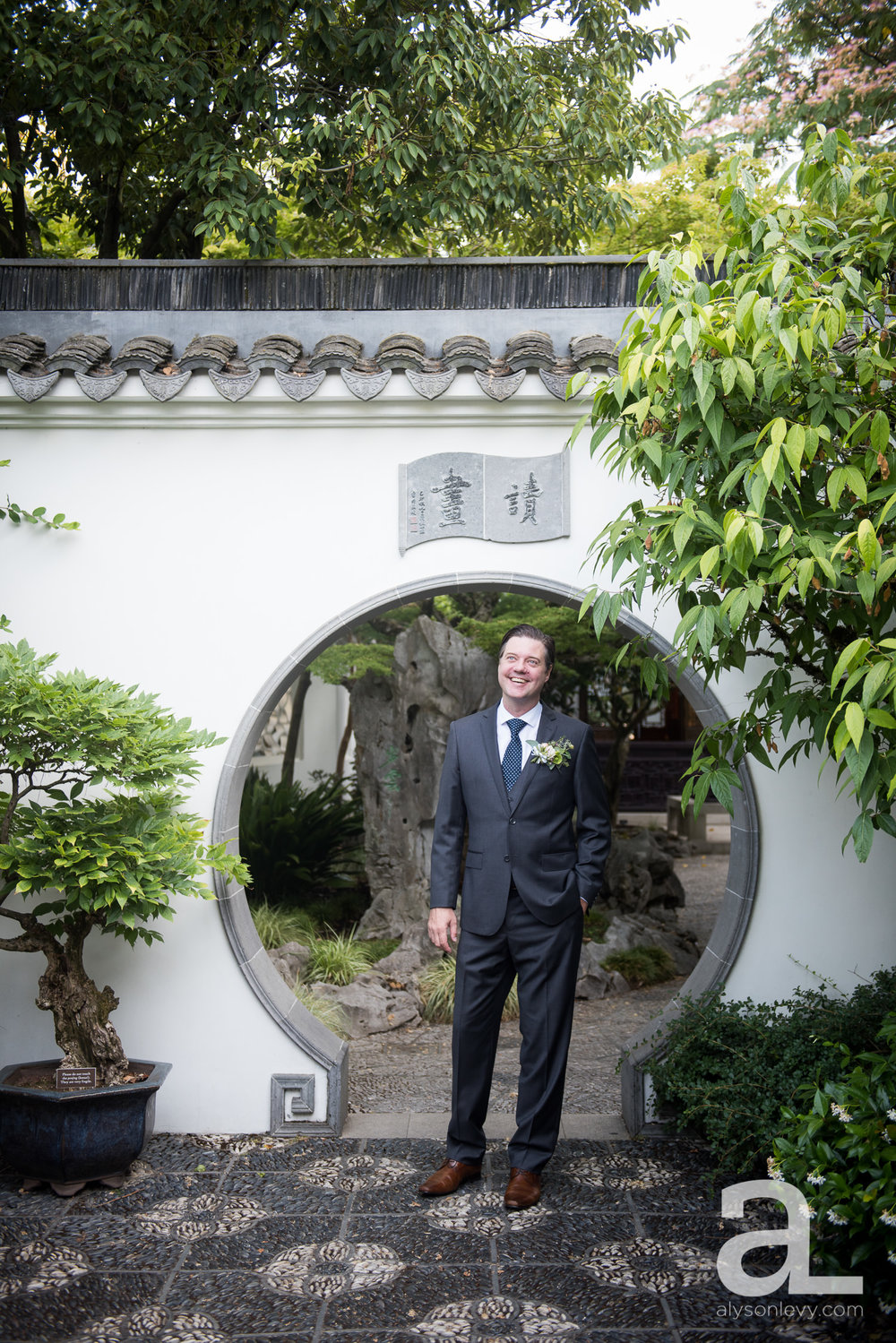 Lan-Su-Portland-Wedding-Photography-009.jpg