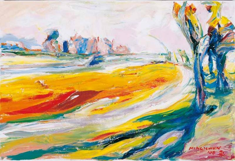 蘭陽平原 Lan Yang Plain
