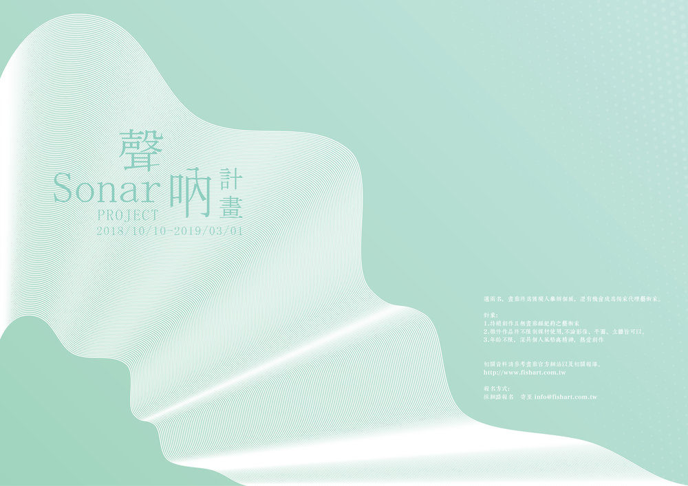 徵件視覺-01.jpg