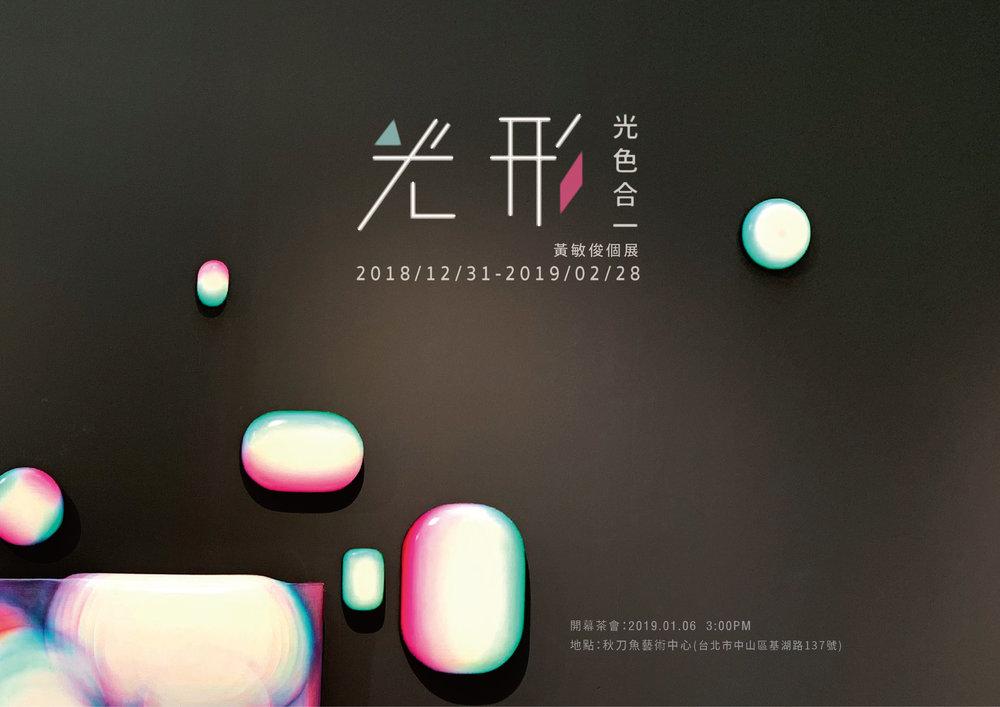 文宣視覺25-01.jpg